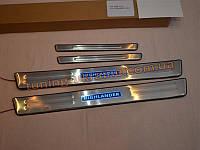 Накладки на пороги с подсветкой для Toyota Highlander 2010-14