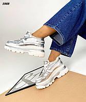 Женские зимние кожаные кроссовки на шнуровке 36-40 р серебро