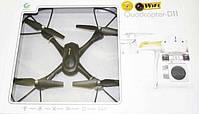 Квадрокоптер DD Drone D11 S-Series с камерой беспилотный летательный аппарат, фото 6