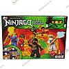 Настільна гра Ніндзяго (Ninjago)