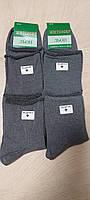 Носки 40-45 р. медицинские анти варикозные упаковка 4 пары хлопок без резинки для диабетиков