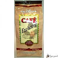 Кофе в зернах GRANDOS «Exclusive» 250