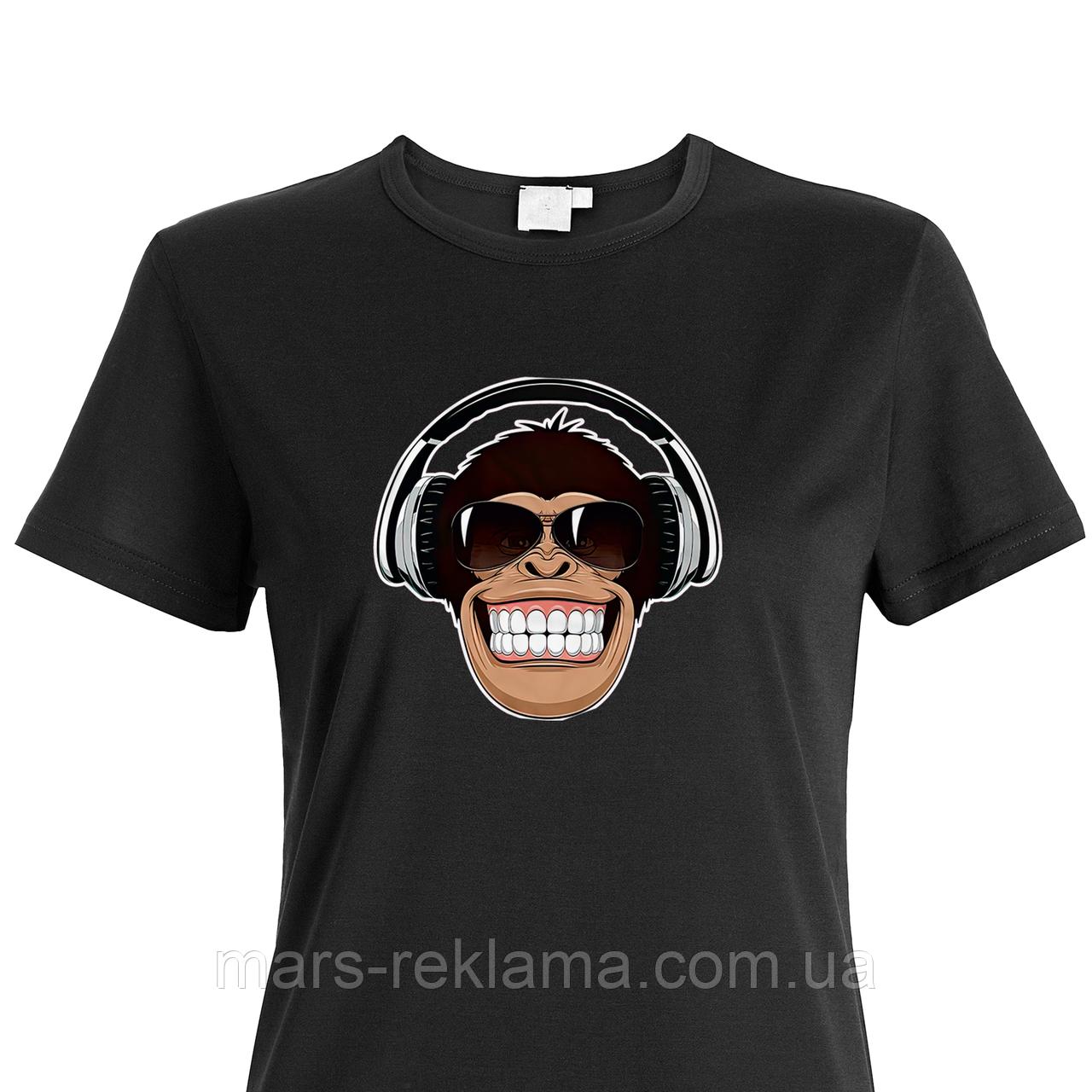 Футболка Мавпа в навушниках. Люблю музику! Бавовна. Чорна, біла. Друк будь-якого зображення