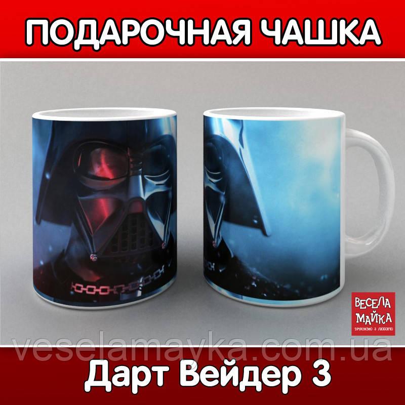 Чашка Darth Vader (Дарт Вейдер) 3