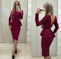Платье с баской и вырезом сзади