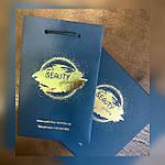 Фірмові кольорові пакети з логотипом