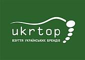 Взуття українських брендів «УкрТоп»