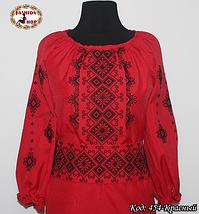 Жіноча червона вишита сукня Воля, фото 3