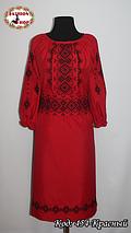 Жіноча червона вишита сукня Воля, фото 2