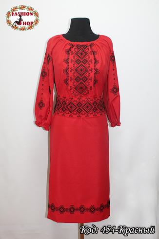 Женское вышитое платье купить