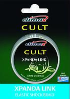 Поводковый материал Climax Cult Xpanda