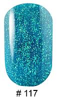 Гель-лак G.La color UV GEL LACQUER №117 ,10 мл