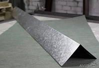 Конек из оцинкованной стали обыкновенный (300) 300х300х2000мм t=0,4мм