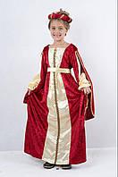 Карнавальный костюм Принцесса Средневековая S/M/L 87457