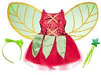 """Детский карнавальный костюм """"Фея цветов"""" 140703-B5"""