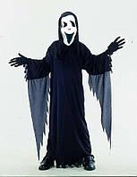 Костюм карнавальный Демон с маской 88810