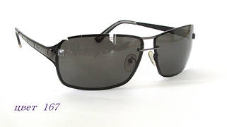 Prsr polarized