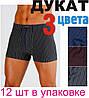 "Мужские трусы боксеры в полоску х/б ""ДУКАТ"" 12 шт. разные размеры,Украина 3 цвета ТМБ-265"