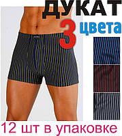 "Мужские трусы боксеры в полоску х/б ""ДУКАТ"" 12 шт. разные размеры,Украина 3 цвета ТМБ-265, фото 1"