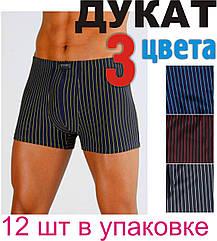 "Мужские трусы боксеры в полоску х/б ""ДУКАТ"" 12 шт. разные размеры,Украина 3 цвета ТМБ-18265"
