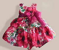 Нарядное платье на девочку  Д-814-О