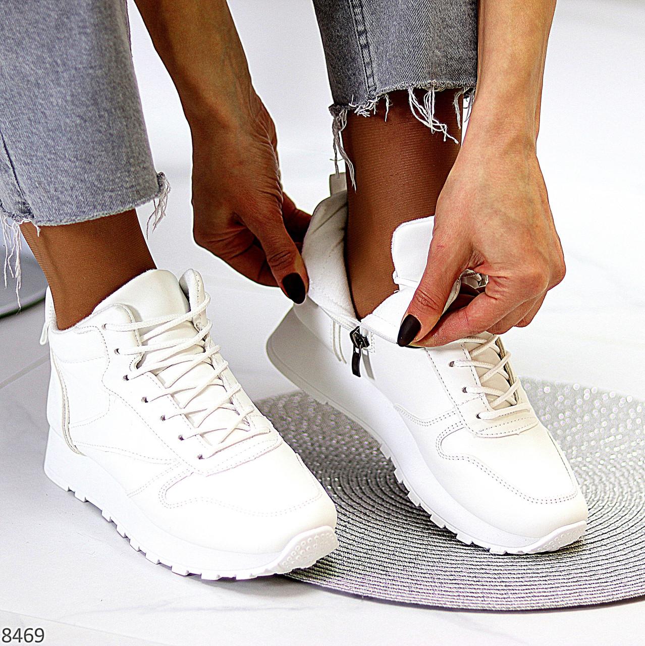 Актуальні молодіжні білі жіночі кросівки на блискавці на флісі