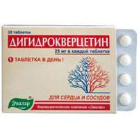 Дигидрокверцетин, таб. №20 по 0,25г блистер