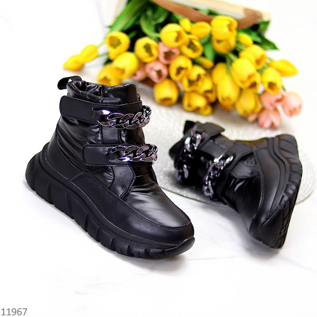 Крутые черные спортивные зимние женские ботинки дутики на липучках декор цепь