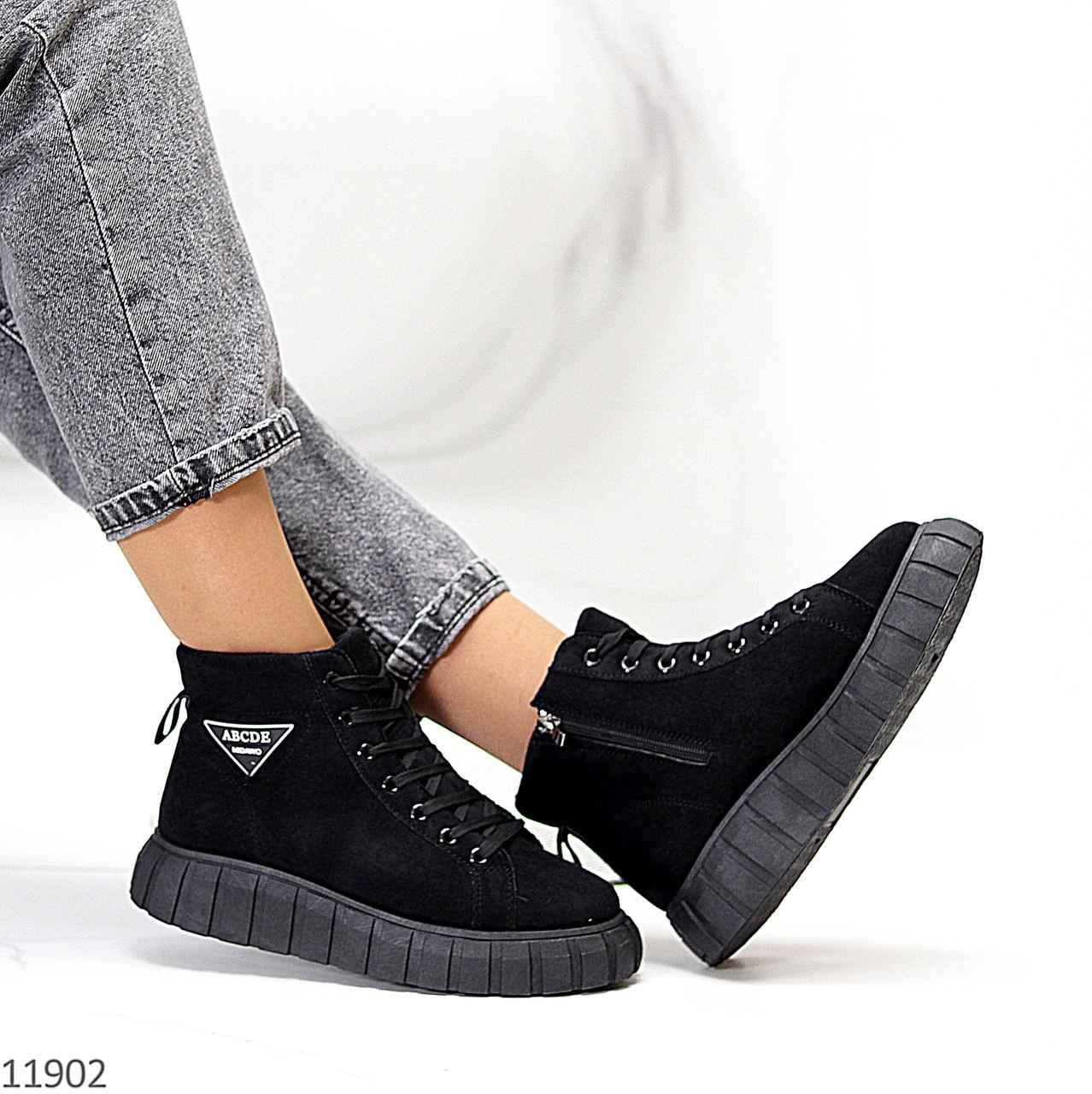 Модні чорні жіночі зимові спортивні черевики блискавка + шнурівка