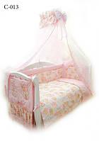 Детская постель Twins Comfort С-013