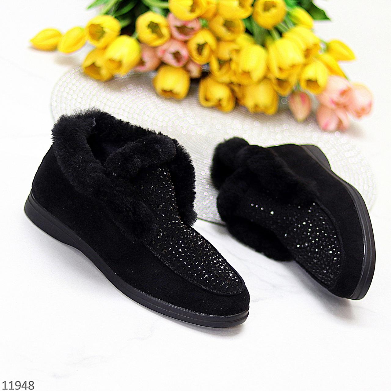 Теплые удобные черные женские зимние мокасины угги автоледи декор стразы 36-23,5см