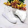 Шикарні теплі білі спортивні жіночі черевики кросівки зима 2021, фото 9