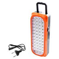 Фонарь-светильник LED 6804