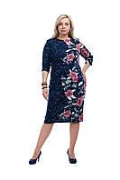Платье большого размера 1605004