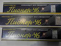 Электроды ПИОНЕР-46 d-3мм (2,5кг/пачка)