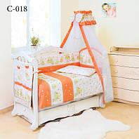 Детская постель Twins Comfort С-018