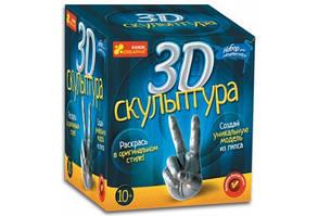 4020 3D скульптура (серебро)
