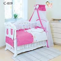Детская постель Twins Comfort С-019