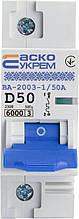 Автоматичні вимикачі серії УКРЕМ ВА-2003