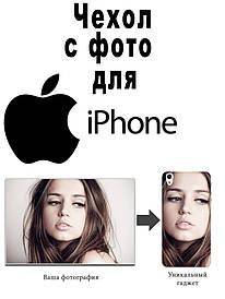Чехол с фото для Iphone 7