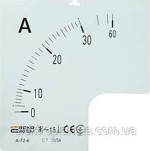 Шкала 30/5А до А-72-6