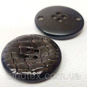 Коричневая пуговица Ø-28мм пластик имитация кожи крокодила (СИНДТЕКС-1522)