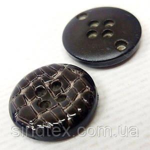 Коричневая пуговица Ø-18мм пластик имитация кожи крокодила (СИНДТЕКС-1524)
