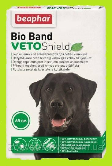 Біо-нашийник проти бліх для собак і цуценят Trixie Bio (Тріксі Біо)