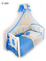 Детская постель Twins Comfort С-020