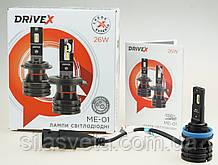"""Светодиодные лампы """"DriveX""""  (H11)(ME-01)(12V)(5000K)"""