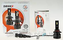 """Светодиодные лампы """"DriveX""""  (HB3)(ME-01)(12V)(5000K)"""