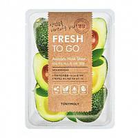 TonyMoly Tony Moly Fresh To Go Avocado Mask Sheet Nourishing Тканевая маска с экстрактом авокадо 22 g