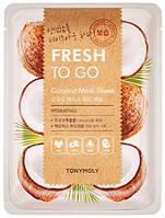 TonyMoly Tony Moly Fresh To Go Coconut Mask Sheet Hydrating Тканевая маска с маслом кокоса 22 g