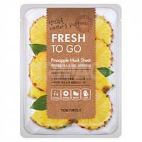 TonyMoly Tony Moly Fresh To Go Mask Sheet Pineapple Освежающая тканевая маска с ананасом 20 g